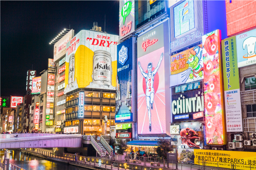 Osaka-conexion-japon