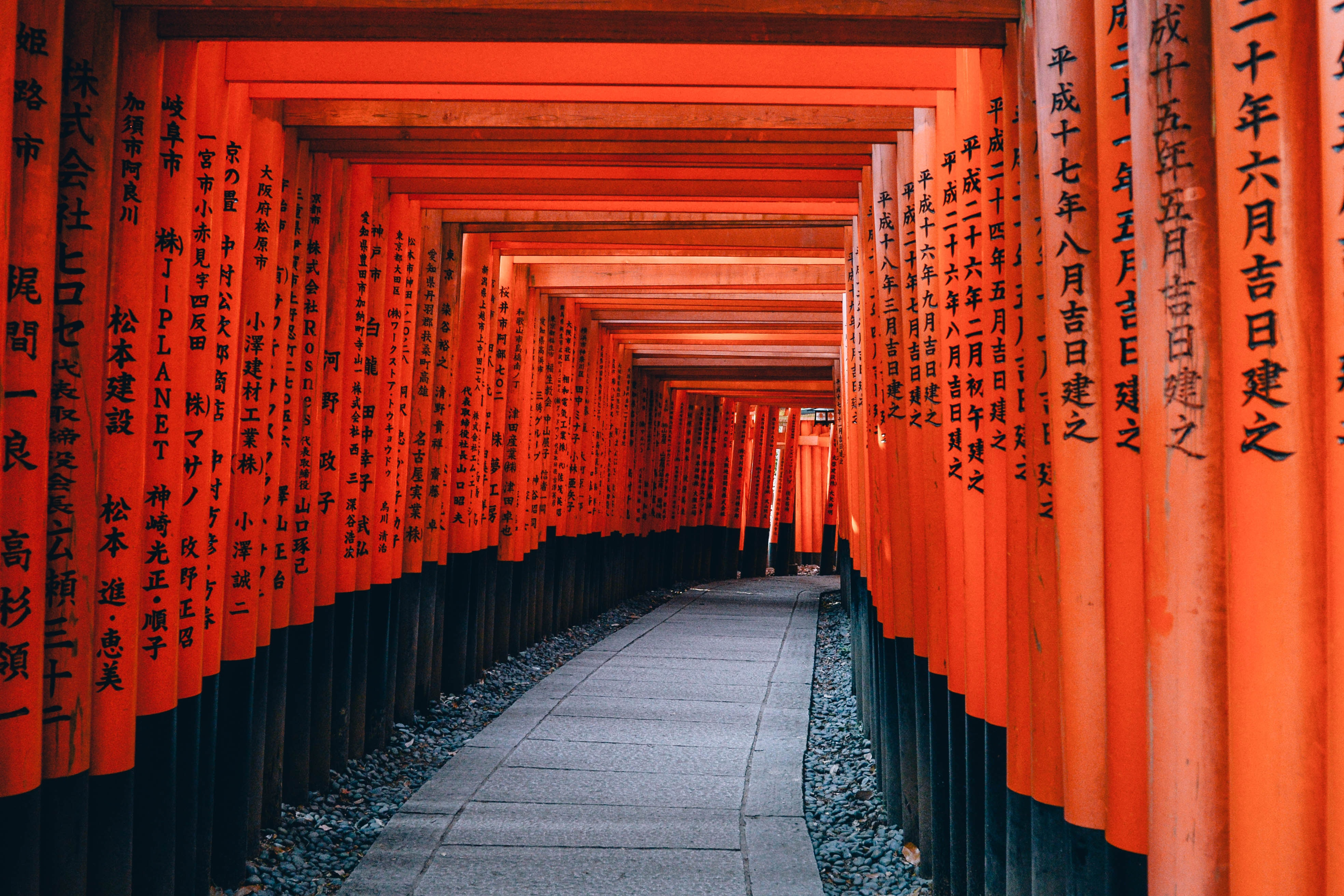 fushimi-inari-conexion-japon