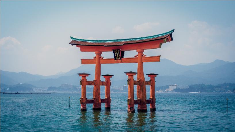 miyajima-conexion-japon